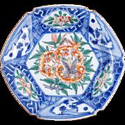 Antique Japanese porcelain doucai plate with cicada and pomegranates 19th century