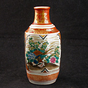 Early 20th century Japanese Kutani porcelain bottle with handpainted scenes of scholars and ph
