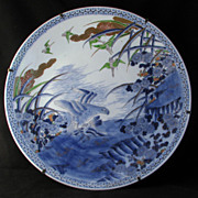 Large Japanese 19th century porcelain Imari charger