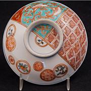 Japanese porcelain Meiji/Edo era (1840-1890) hand painted chawan lid/condiment dish