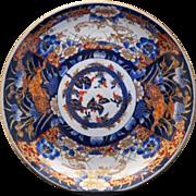 Large Ornate Japanese Gilded porcelain Imari Charger -  19th C