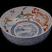Late Edo Japanese porcelain Imari bowl mid 19th century
