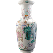 Chinese overglaze enamel porcelain vase with scholar garden scene late 19th century