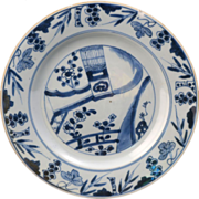 Early Qing Dynasty Chinese porcelain export blue and white plate c 18th century