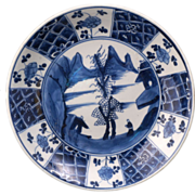Blue and White Chinese Export Porcelain Plate of Mountains and Scholar - early 18th century