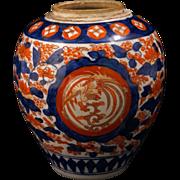 Meiji Japanese Imari porcelain ginger jar with phoenix medallions 19th century