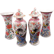 REDUCED Chinese overglaze enamel Famille Rose porcelain 4 piece garniture set circa 1900