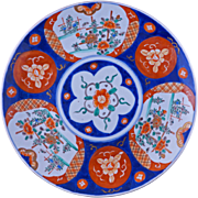 "Large 14 ½"" Japanese porcelain Imari charger 19th century"
