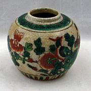 REDUCED Small Kang Hsi Style Painted Chinese Porcelain Ginger Jarlet c 1900
