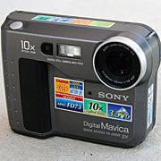 Vintage SONY MAVICA digital camera MVC-FD73 plus accessories