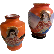 SALE Two Miniature Vintage Japanese Porcelain Vases for your Dolls