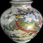 Kutani Vase Japanese Flower Vase Sakura Pheasant Bird Porcelain