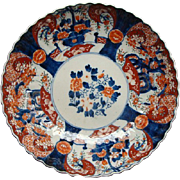 "Large Antique Japanese Imari Bowl 12"" Diameter Ca 1890"