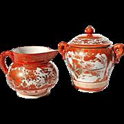 SALE Early Vintage Signed Japanese Kutani Porcelain Cream And Sugar, Circa 1920