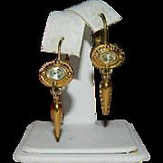 SALE Etruscan Revival Avon Gold Tone Earrings