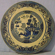 Vintage Metal Blue Willow Hot Plate