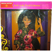 Special Edition Barbie - Chinese Barbie - Dolls of the World Collection by Mattel