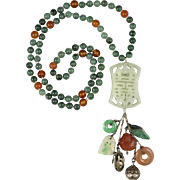Chinese Jade and Carnelian Silver Charm Necklace 30""
