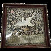 Framed Japanese Silk and Metallic Thread Embroidery Tea Tray