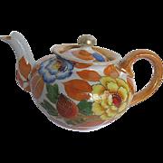 Vintage Tashiro Shoten Lustre Moriage Hand-painted Floral Teapot - Elephant Head Mark