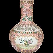 "SOLD Antique Chinese Export-Famille Rose  Bottle Vase 10 1/2"""