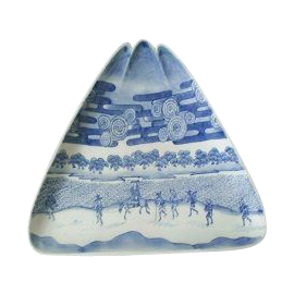 "Large 18th c. Blue & White Chinese Porcelain Triangle 14"" x 9 1/2"" free shipping"
