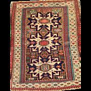 """SALE Antique CAUCASIAN Oriental Rug ca. 1880 2'7"""" x 3'2"""" Exquisite Design-Free appra"""