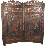 Large Beautifully Carved Japanese Wood Screen