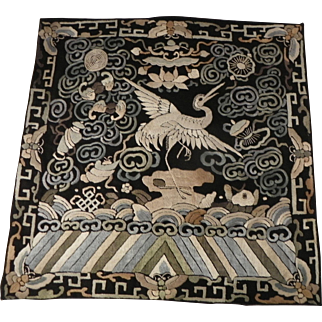 Chinese Embroidery Rank Badge Ching Dynasty
