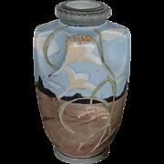 Art Nouveau/Deco 1910's Noritake Nippon Handpainted Swan Ceramic Vase Japanese