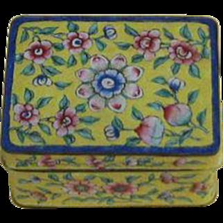 REDUCED Yellow Enamel Box