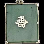 SALE Chinese Oriental 10K Gold Jadeite Good Luck Pendant