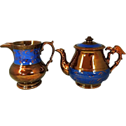 Antique Copper Lusterware Teapot Creamer Eagle Handle Victorian