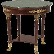French Empire Style Antique Gueridon Table, Paris c. 1900