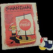 1957 Advertising Coca Cola Shanghai Game