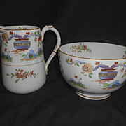 Circa 1912 Royal Worcester Asian Style Pattern Porcelain Creamer Sugar Bowl