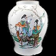 REDUCED Antique Chinese Porcelain Ginger Jar Vase W Poem Women Deer