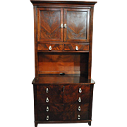 "Flaming Mahogany Hutch 2 Drawer File cabinet 78.75""H"