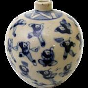 White Blue Bottle with Boys at Play - Kangxi Mark, China
