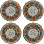 Set of 4 Aesthetic Moorish Islamic Pattern Gilt, Hand Painted Porcelain Pierced Plates - c. 19th Century