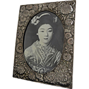 SOLD Japanese Metal Picture Frame Floral Relief Easel Back 5x7 Photo - circa 1920's, Japan