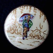 English Enamel and Sterling Perfume Bottle with gilt trim