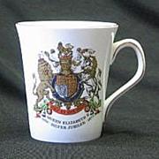 Queen Elizabeth II Silver Jubilee Beaker