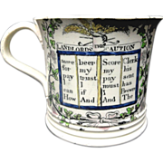 SALE Staffordshire Folk Art Puzzle Cider Mug 'Landlords Caution' c. 1825