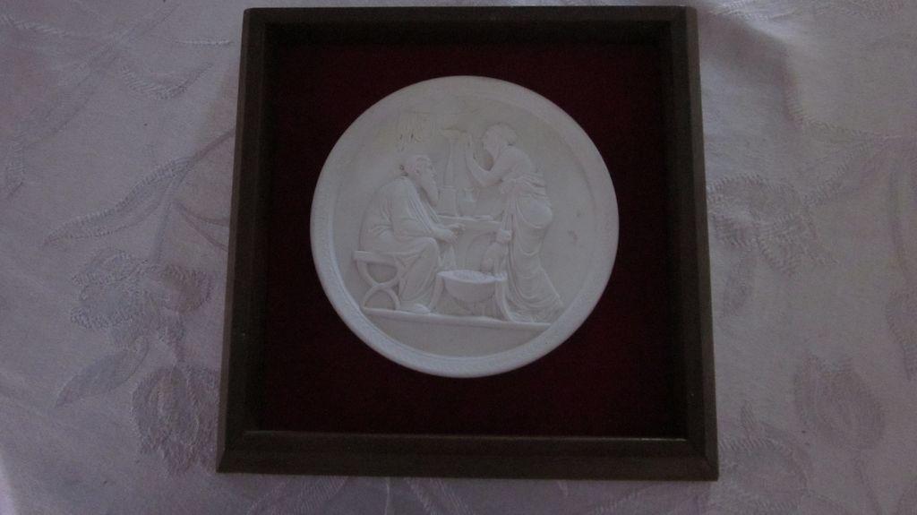Greek Medallion, Bisque Ware, in Square Frame
