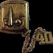 1939 NY World's Fair Locket & Pin with Chain