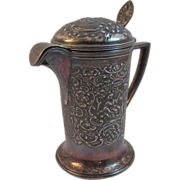 SALE Derby Silver Co Silverplate Repousse Syrup Pitcher
