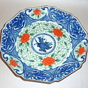 """Vintage Signed Imari Porcelain 12"""" Platter Dancing Boy ~ Birds and Flowers"""