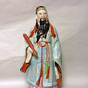 "Vintage Large 18"" Porcelain Chinese Household god Happiness Fu"