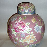 Large Vintage 1960's Macau Incised Hand Painted Chinese Ginger Jar